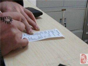 """警方特别提醒:刷卡别被""""签字""""给骗了!"""
