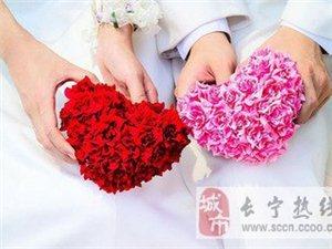 传统中式婚礼的20种禁忌,仅供参考。