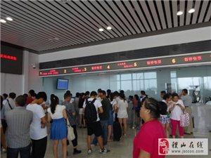 7.1大西客专开通运城北站人车如潮