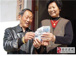 安徽歙县槐棠村:几代人在欧洲赚钱的村子