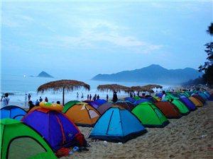 翡翠岛私人海滩露营,出海打渔,烧烤,爬山。
