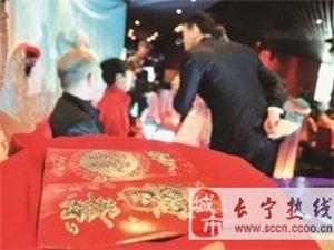 结婚当天的红包有哪些