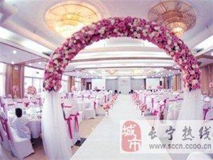 筹备婚礼时记住十点,以避免走进婚礼的误区。