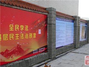 筠连:法治文化长廊亮相街头(传播法治文化,弘扬法治精神)