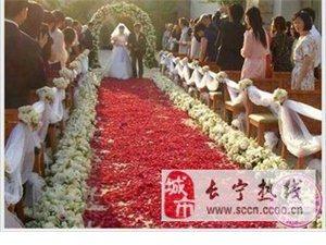 准备结婚的朋友看看,婚礼当天要注意的九大原则
