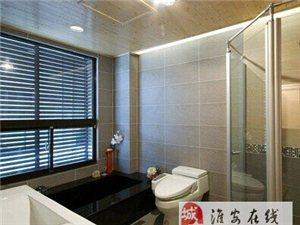 打造干湿分区浴室 淋浴房选购清洁?#35760;?</a