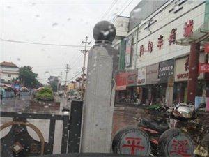光大、宇峰、陶源丰新开店的小老板们速围观