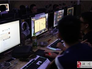 """汉川网""""博天杯""""英雄联盟比赛开赛第一天"""