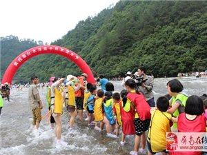 澳门牌九网址白水洋举办亲子泼水狂欢节图片欣赏