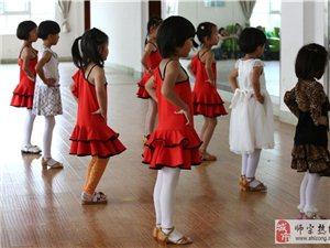 【图集】月舞秋桦拉丁舞教学过程展示