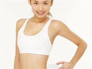 夏季减肥十大禁忌