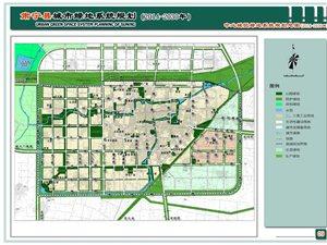 肃宁县城市用地系统规划图【2014-2030】