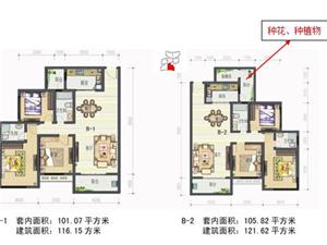 买宝润国际房子好划算,实得面积太大了