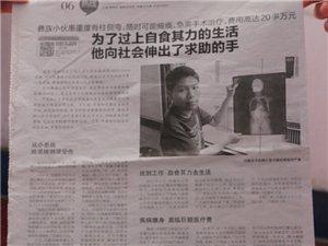 2014年7月5日乐山看望邛莫之子总结