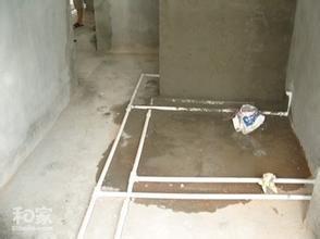 卫生间水路改造