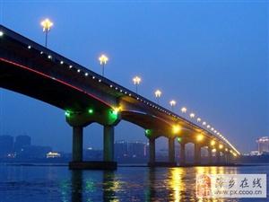我流泪了,萍乡比株洲落后至少50年!