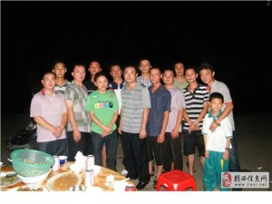 [原创]揭西休闲野钓第一次群聚会及拥有专属板块,群号123248628