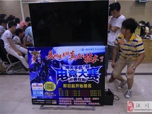 """【汉川网跟踪报道】""""博天杯""""LOL赛继续火热进行"""