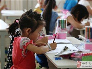 【文化金沙网站】金沙网站文化馆举办暑假美术培训班