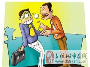 口臭透露出身体里的六大疾病