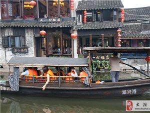 热爱生活玩转篇,西塘@西溪湿地@海宁皮革城@杭州西湖,标题要长呵呵