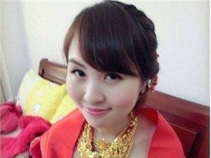 晋江姑娘出嫁流行的土豪金新娘子(惊呆你!)