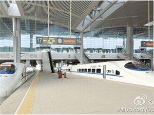 【大西高铁】太原南至西安北沿线各站票价公布。