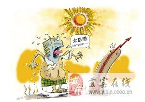 高温天气如何预防热射病?