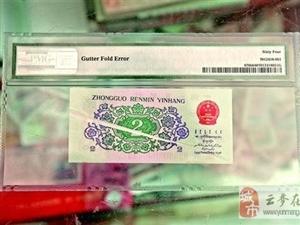 """襄阳一居民收藏""""折白币"""" 自称价值超百万"""