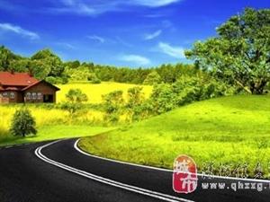 路不通时,选择拐弯。心不快时,选择看淡。