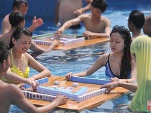 水上玩麻将