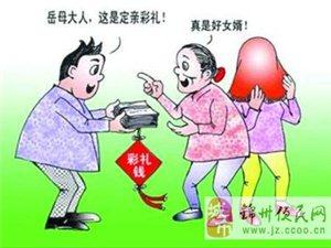 【结婚话题】结婚时,婆家一般应该给多少钱买三金和新衣服?大家一起讨论下