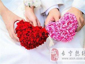 """人活在这个世界上难逃两个字的困惑――""""婚・恋"""""""