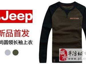 Afs Jeep战地吉普男士长袖T恤