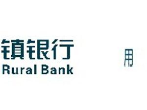 【信阳珠江村镇银行】理财中心―把您的给您,把多的还您(2014年度)