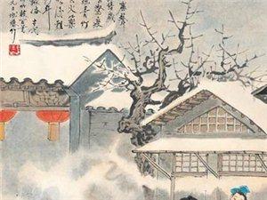 中国传统春节的古老风俗,古画完整版,中国年画喜洋洋