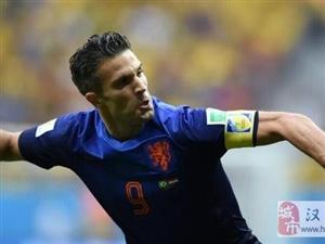 世界杯-荷兰3-0胜巴西首获季军 范佩西入点球