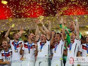 德国1-0阿根廷四度夺冠 格策加时绝杀
