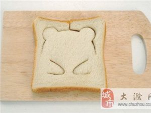 创意吐司――早餐也变得萌萌哒!