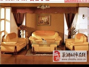 家装建材商品商品陷阱多 小编帮你分辨真皮沙发(图)