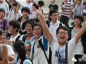2014年潮州市中考第一批分数线已公布!