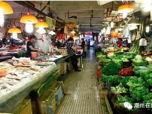 走近潮汕的食材市场,只有你想不到的,没有你找不着的!