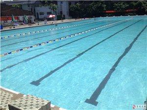 新�游泳池,全富��h最干�舻挠斡境�