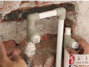 水电改造常见偷工减料做法