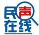 青州民生在线