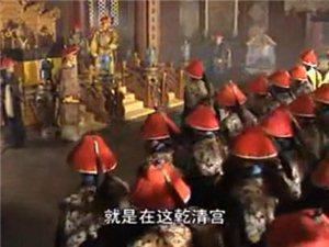 康熙王朝最经典的七分钟 超级震撼发人深省啊!