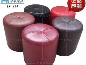 包邮98元真皮沙发凳鞋店换鞋凳服装店休息长凳搁脚凳