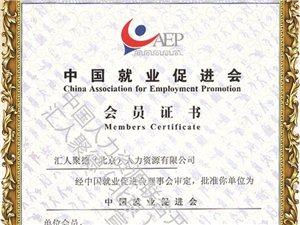 人力资源项目发展威尼斯人注册_明升网址代理商