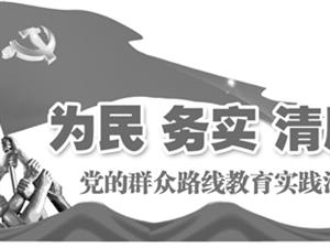 湘西通报52起违反作风建设问题 吉首不幸又上榜