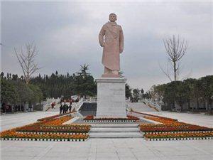 杨闇公烈士陵园